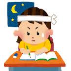 勉強のし過ぎ