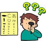 子供の視力の平均