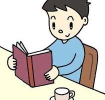 読書は視力低下の原因になるか?