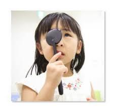 子供の視力が急激に低下